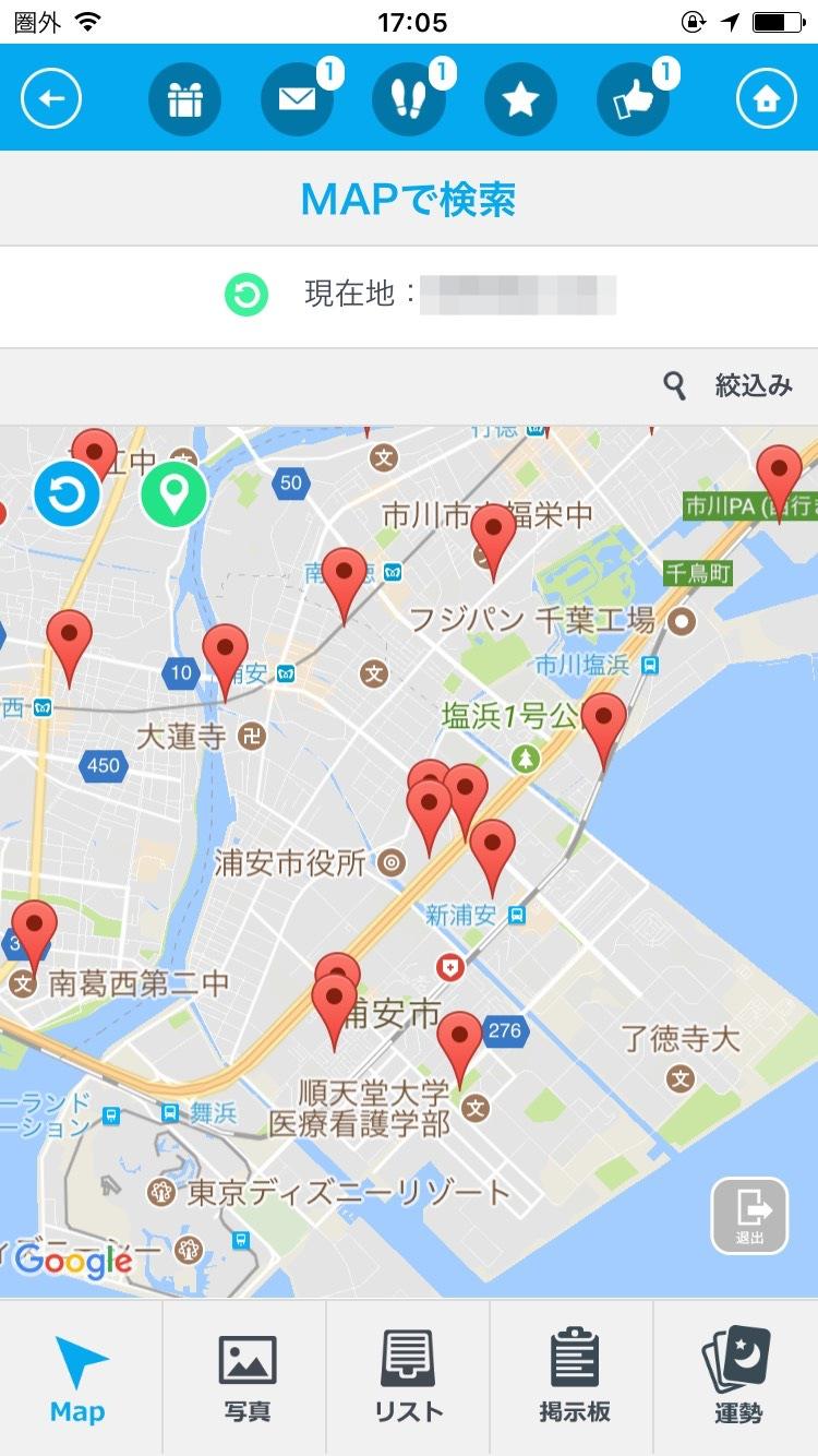 MAPで検索